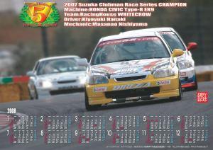 ek-race-car-02