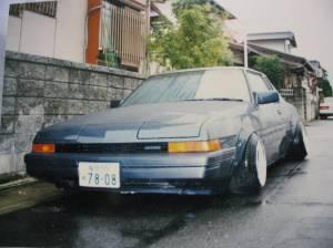 kosumo-f