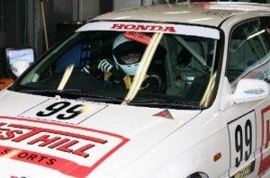 Westhill Motorsports 04