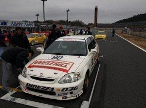 Westhill Motorsports 05