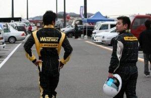 Westhill Motorsports 08