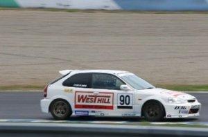Westhill Motorsports 10