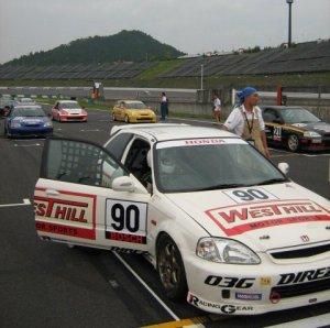 Westhill Motorsports 15