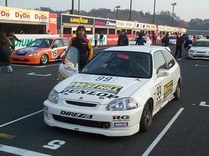 Westhill Motorsports 17